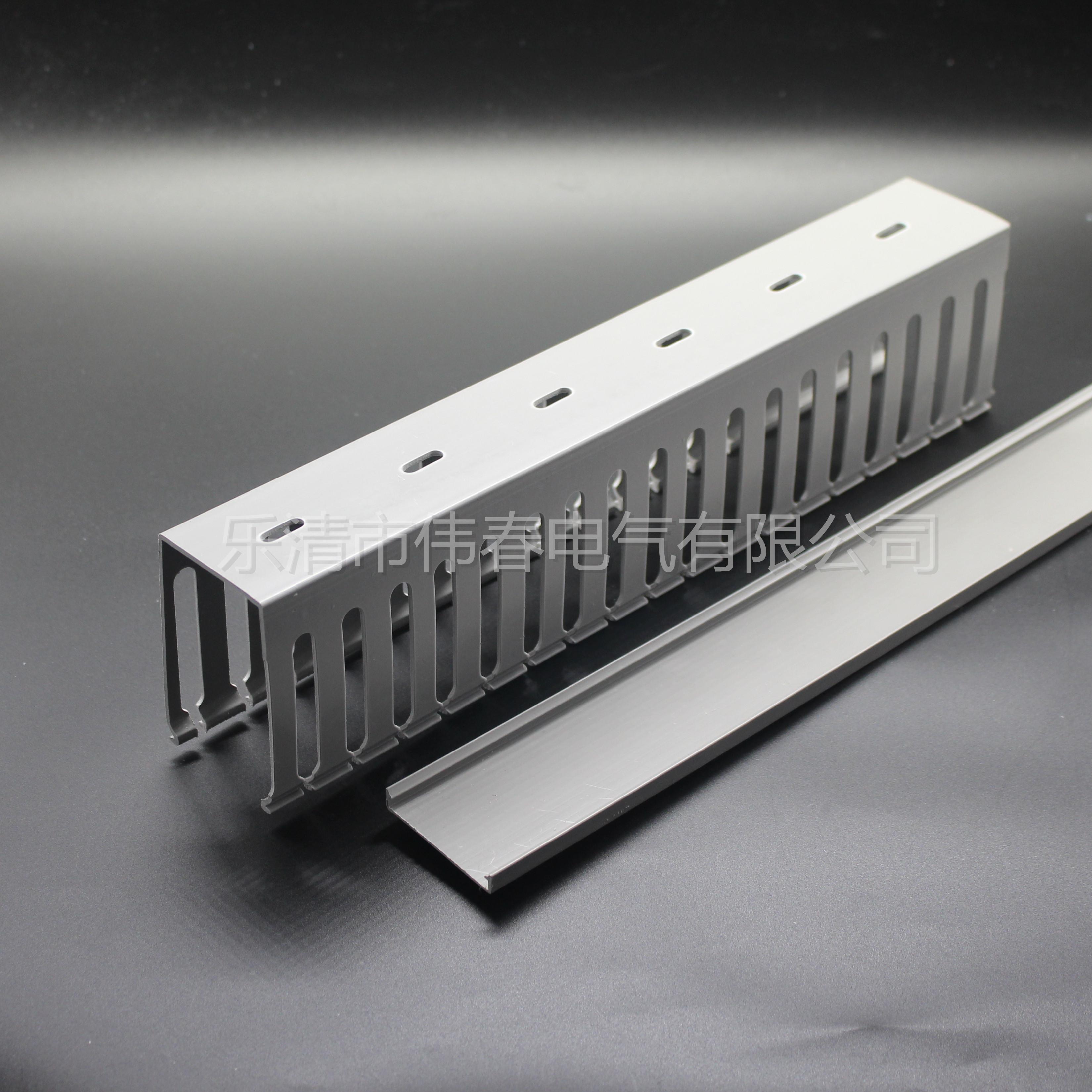 灰色8050-3