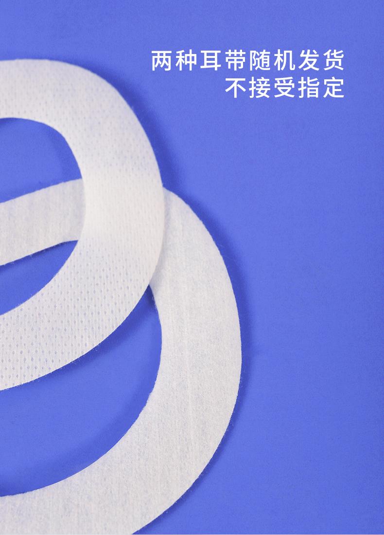 images-S-3D袋装口罩详情_06