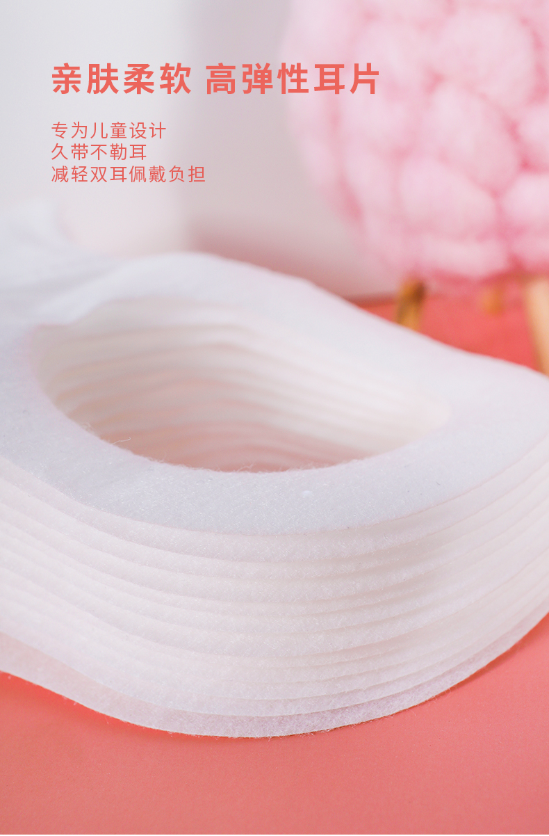 images-S-3D袋装口罩详情_07