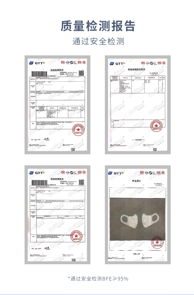 images-S-3D袋装口罩详情_08
