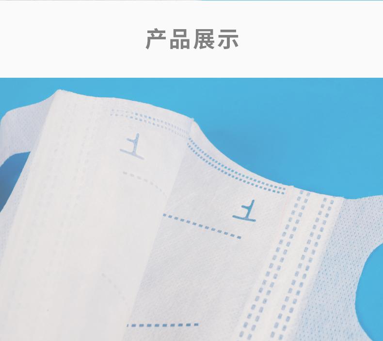 images-3D口罩M袋装详情页_07