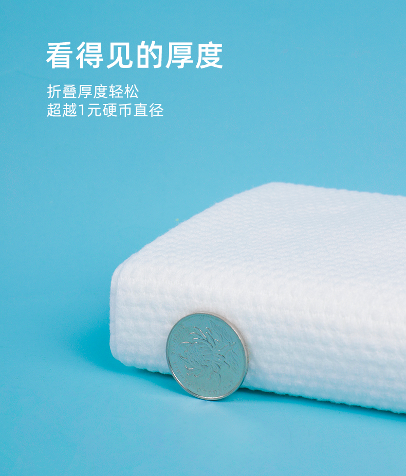 浴巾详情页_03