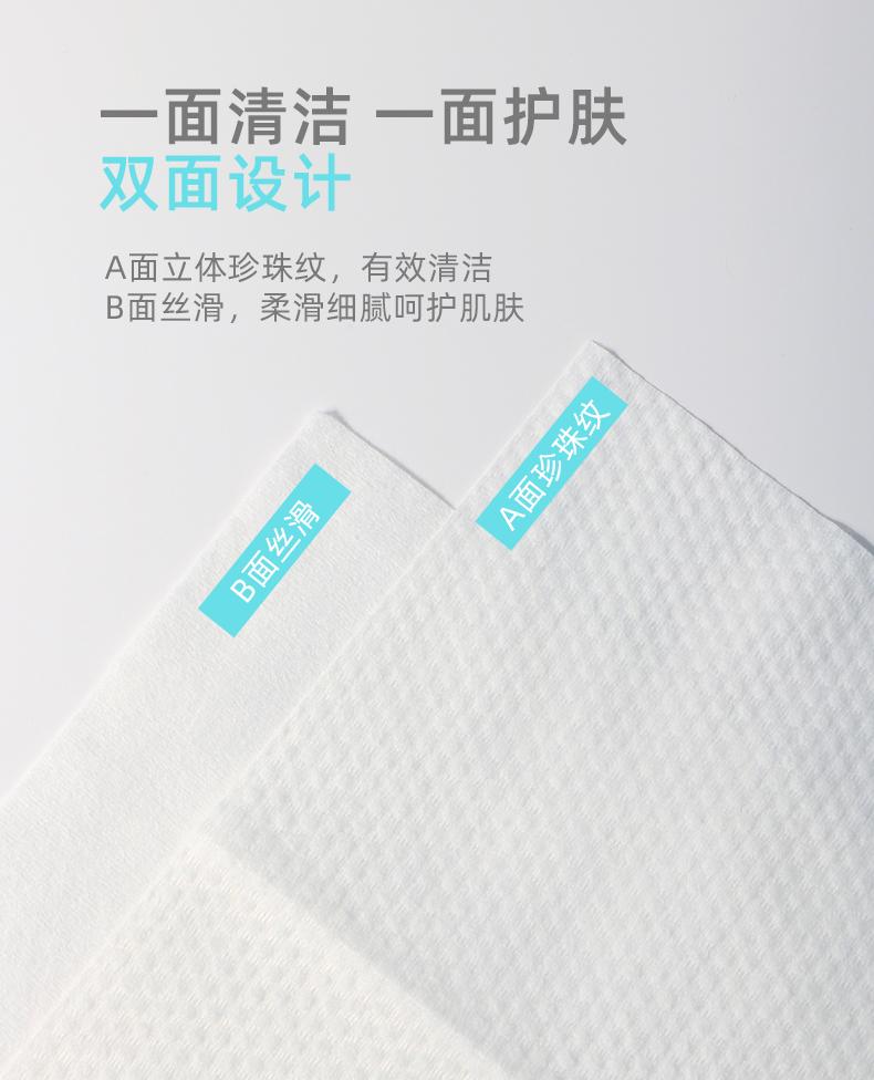 浴巾详情页_06