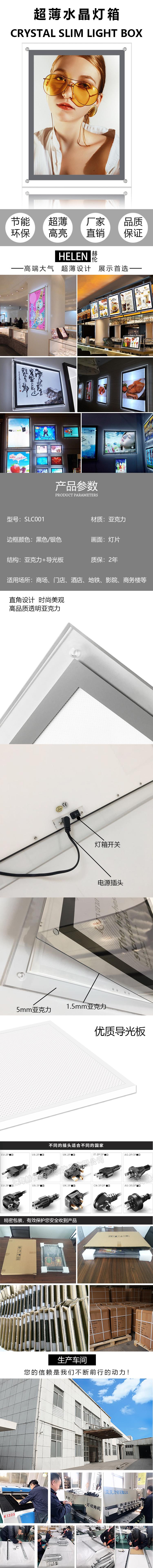 SLC001中文