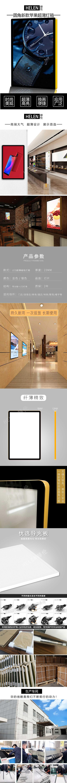 SL006中文