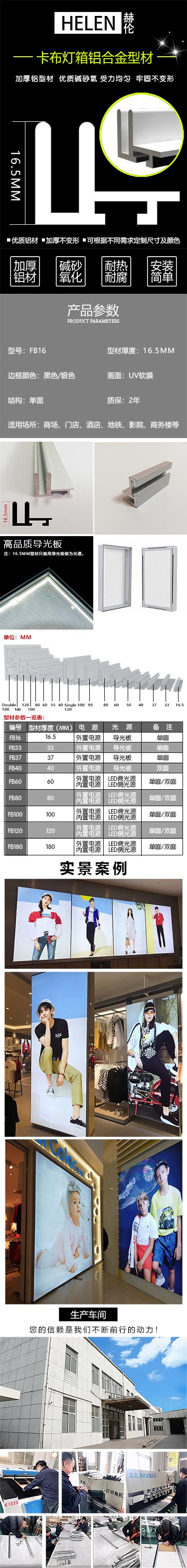 16.5中文