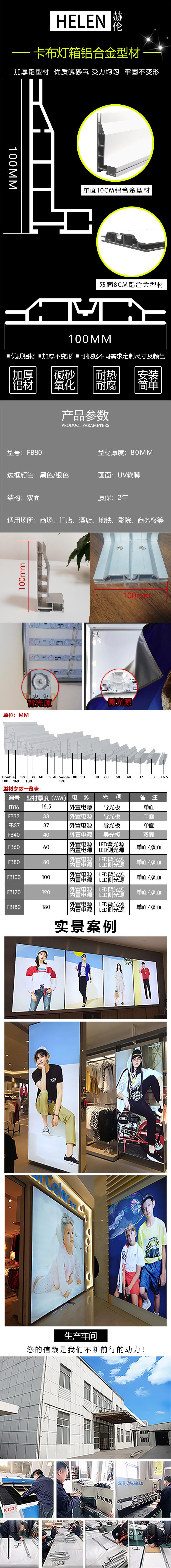 100中文