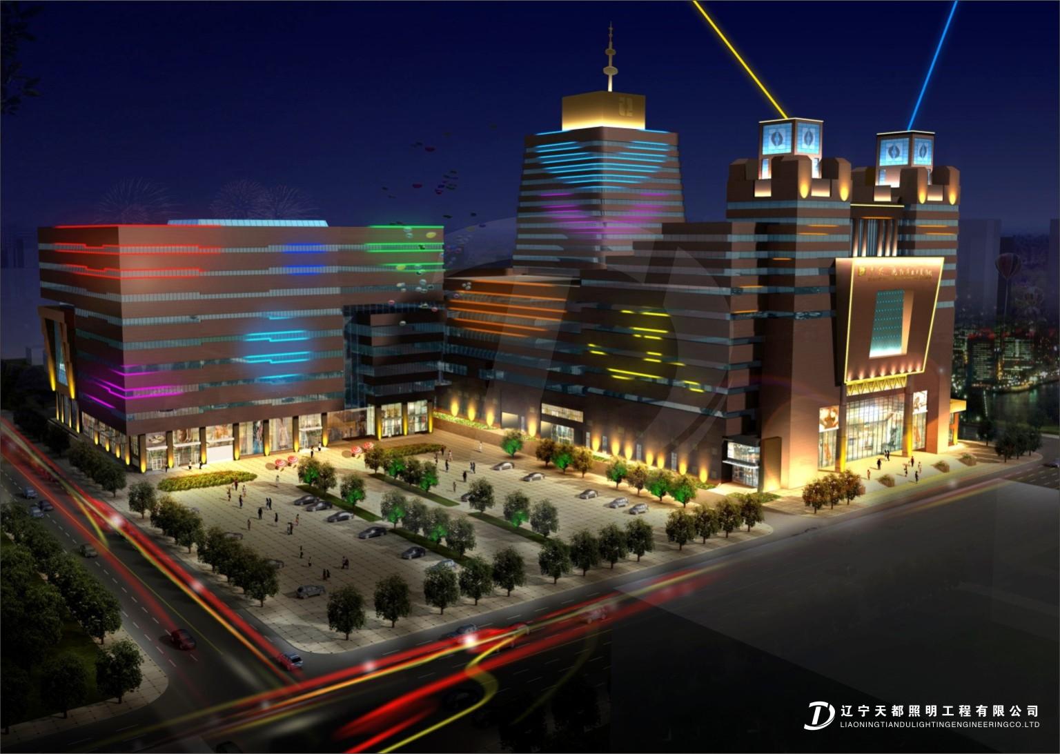 商场-中兴商业大厦