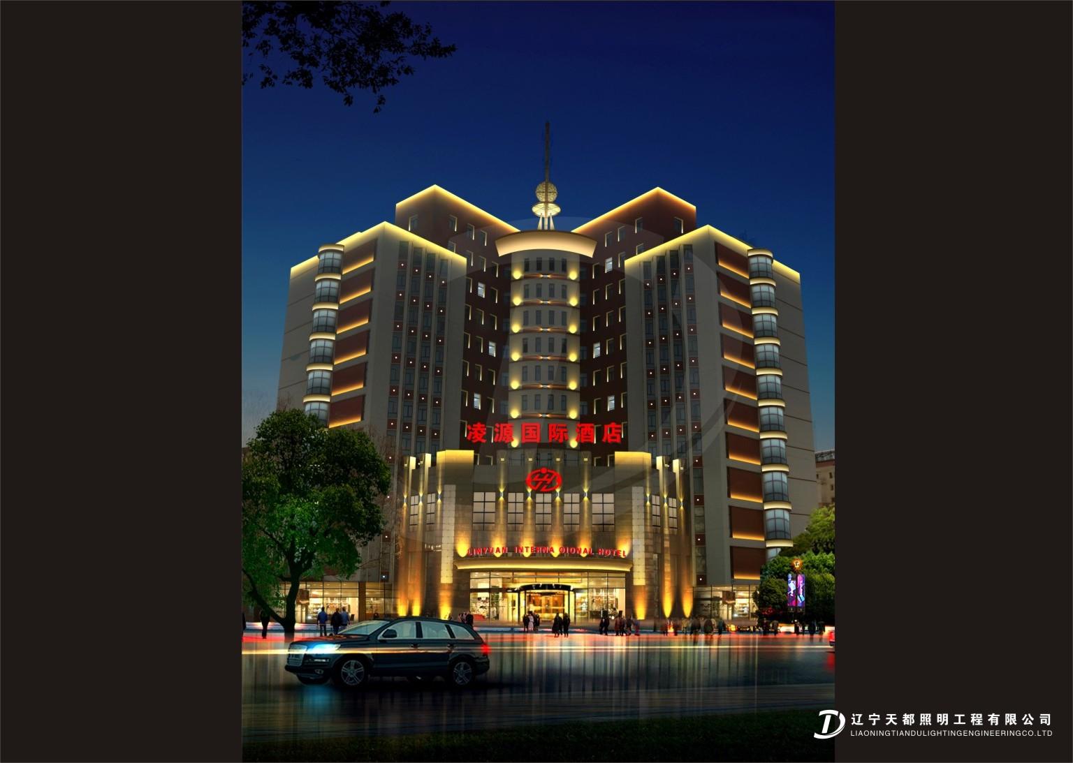 酒店-凌源国际酒店