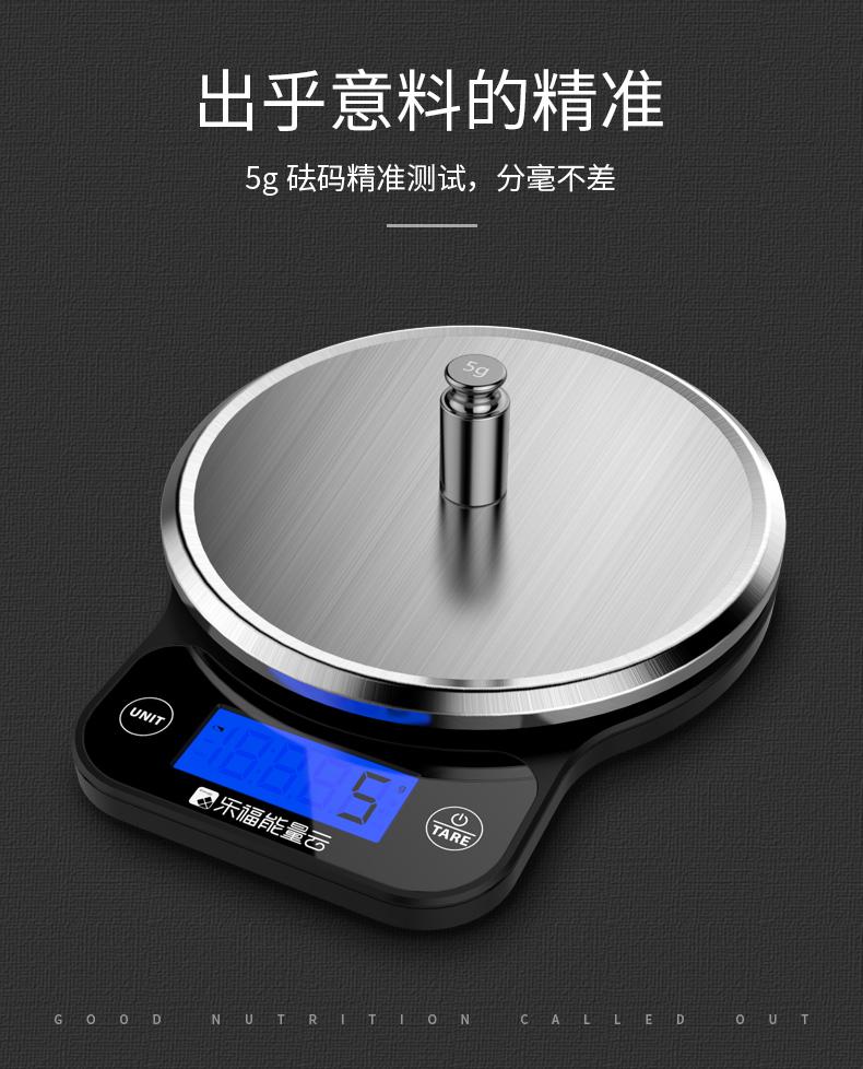 S7详情_06