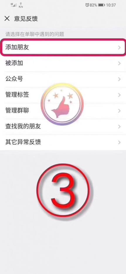http://www.shuihuojie.com/wp-content/uploads/2019/03/3-473x1024.jpg