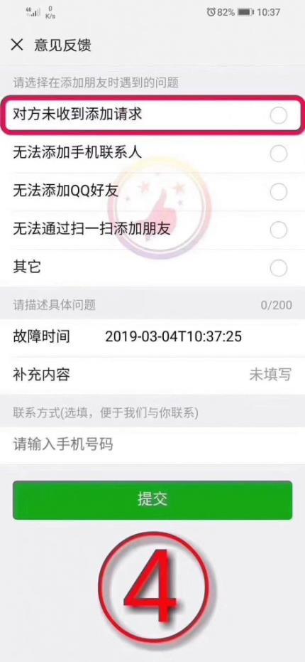 http://www.shuihuojie.com/wp-content/uploads/2019/03/4-473x1024.jpg