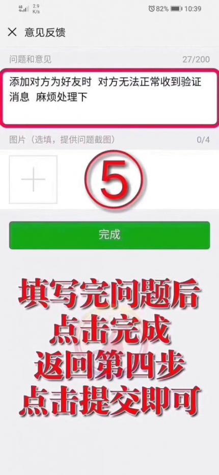 http://www.shuihuojie.com/wp-content/uploads/2019/03/5-473x1024.jpg