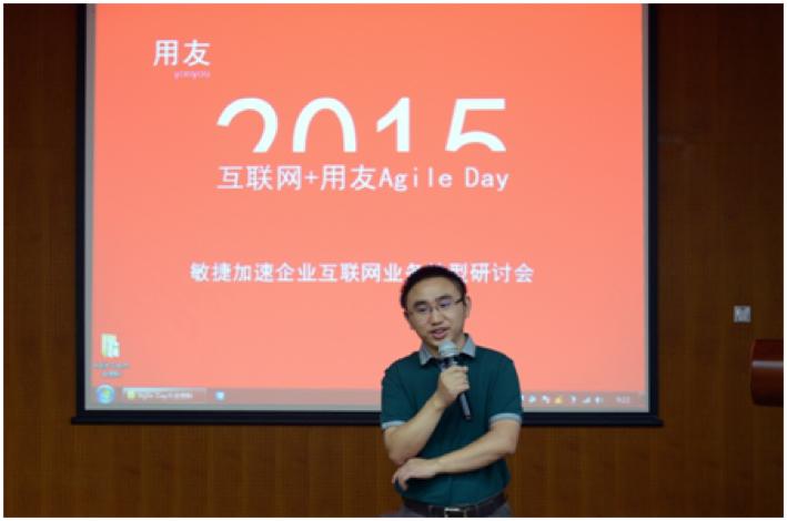 会员动态图-谢志华先生为会议致辞