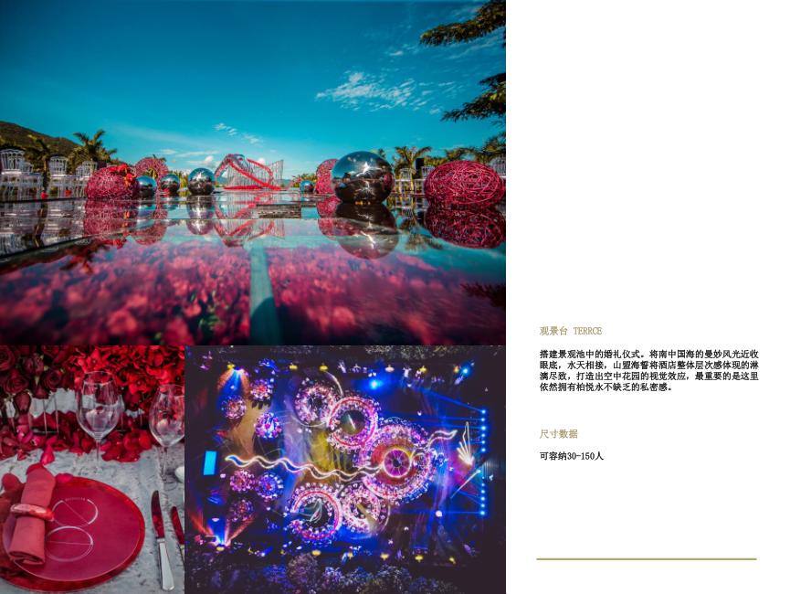 三亚太阳湾柏悦酒店婚礼_15