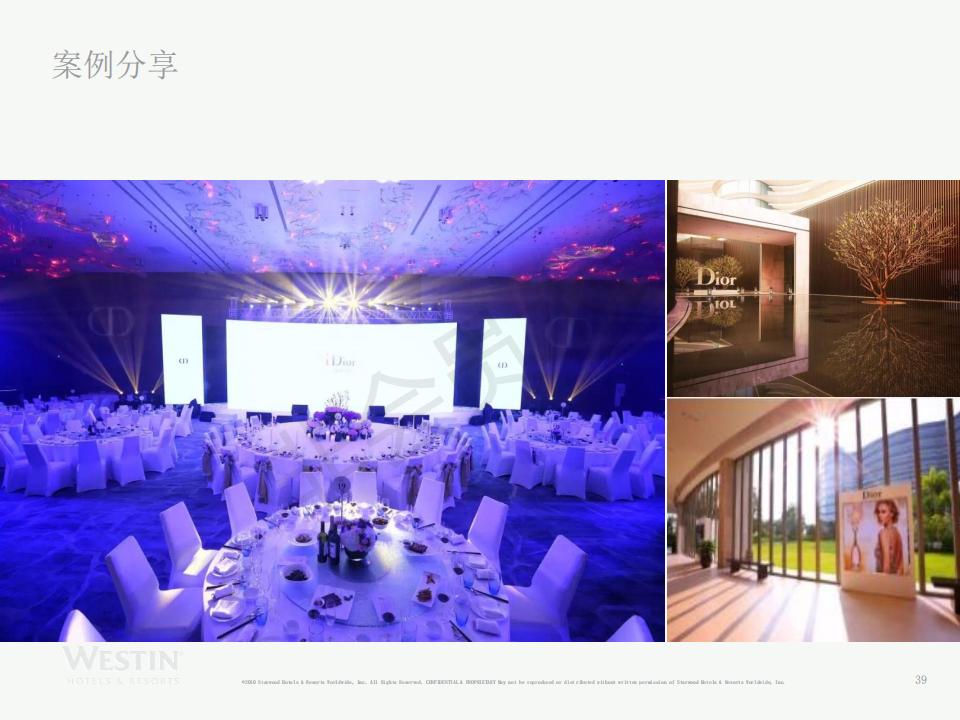 海南蓝湾绿城威斯汀度假酒店活动简介-清水湾_38