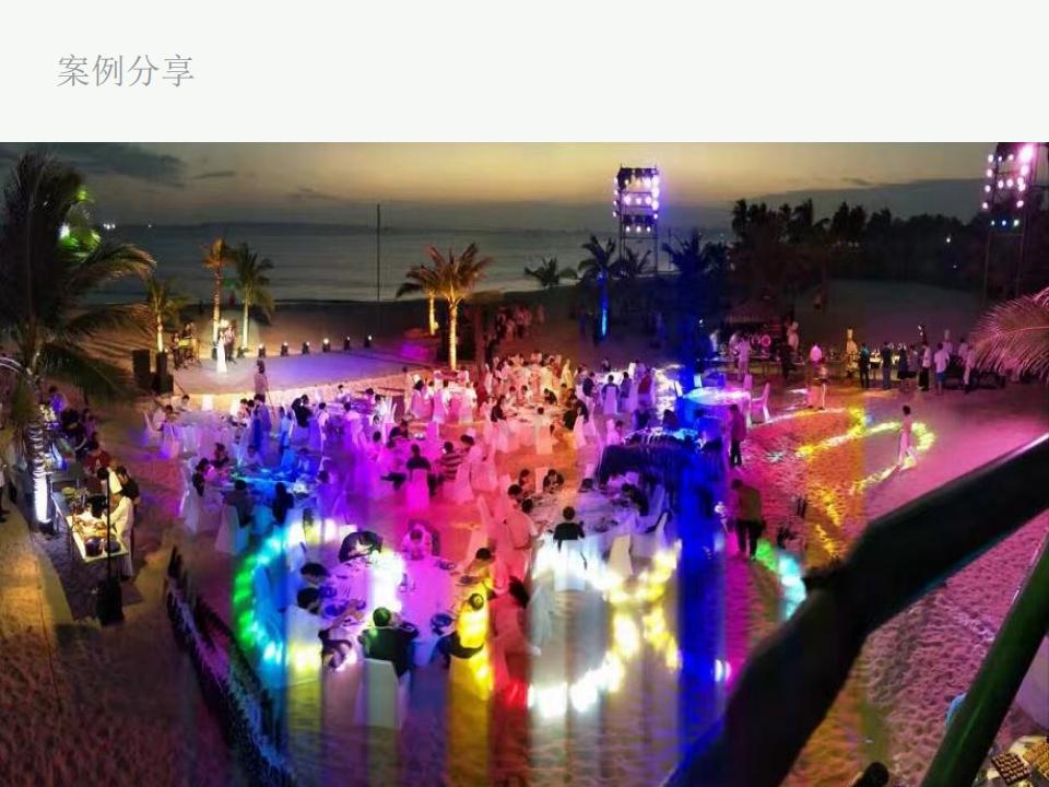 海南蓝湾绿城威斯汀度假酒店活动简介-清水湾_43