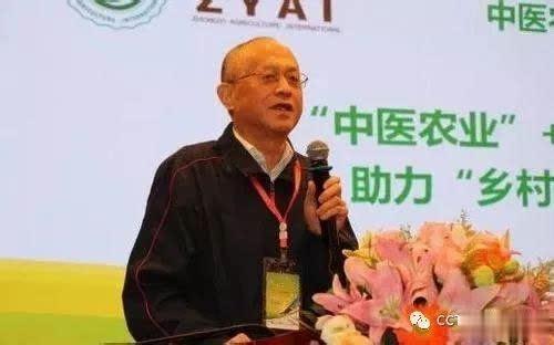 """""""中医农业·生态食材供应链""""助力""""乡村振兴""""和""""健康中国""""战略2"""