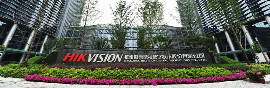 杭州海康威视数字技术股份有限公司1