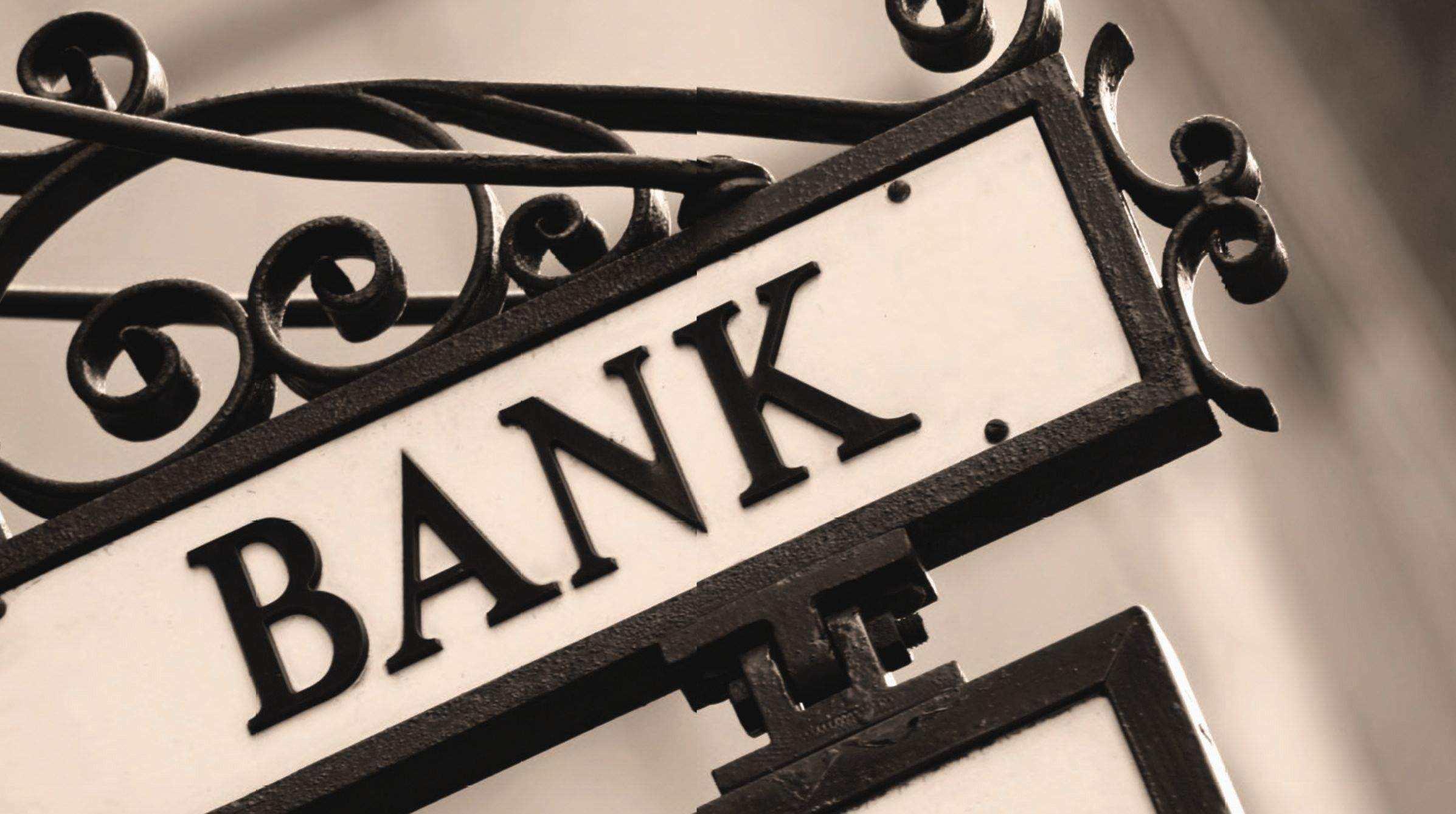 【专项研究】中小商业银行专题研究系列六:资本充足性水平分析