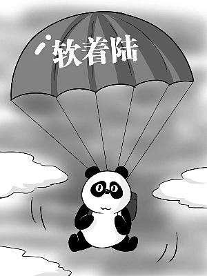 """穆迪:贸易紧张局势和高杠杆影响经济,中国持续政策权衡以确保""""软着陆"""""""