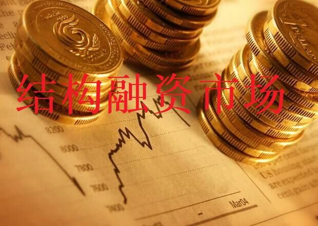 穆迪:因经济增长放缓,2020年中国结构融资市场风险将上升