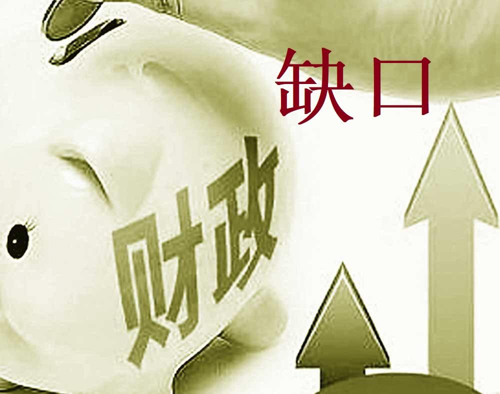 穆迪:随着经济增长放缓及债务攀升,中国地方政府面临着较大的财政缺口