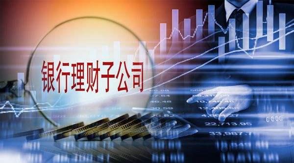 中诚信国际:银行理财子投资标债资产迎利好,债市收益率短降长升