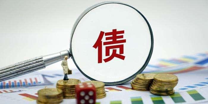 标普:新冠疫情或导致今年中国经济增速减缓至仅1.2-,预计中国政府能成功降低对债务的长期依赖性