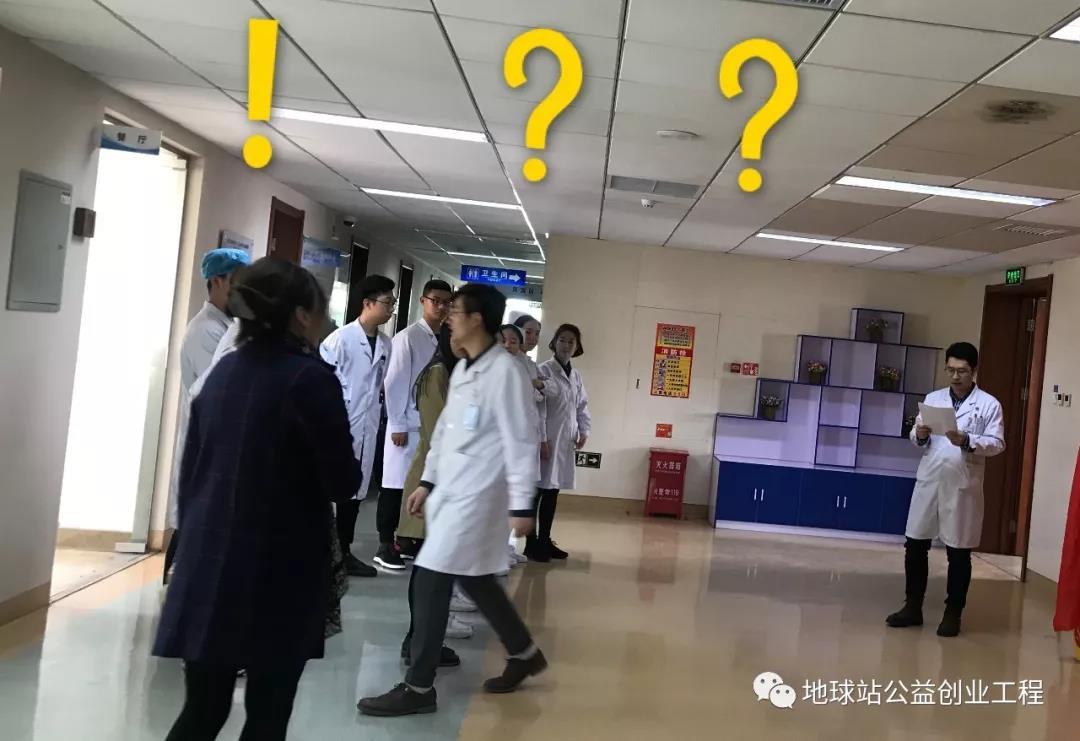 单位捐赠丨医务工作者们的午休时光02