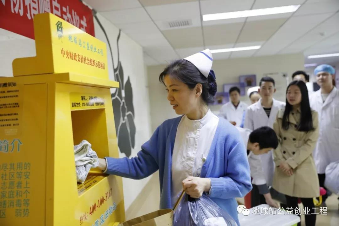 单位捐赠丨医务工作者们的午休时光05
