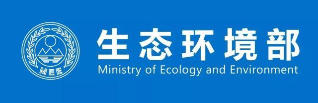 中哈环保合作委员会第七次会议在京召开