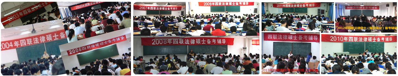 2003——2013年上课图片
