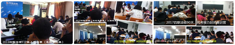 2014——2017图片
