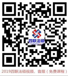 2019龙8国际pt娱乐网址龙8娱乐娱乐视频、音频-免费课程