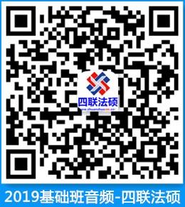 2019龙8国际pt娱乐网址龙8娱乐娱乐-基础班课程-音频h
