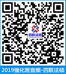 2019龙8国际pt娱乐网址龙8娱乐娱乐-强化班课程-音频h