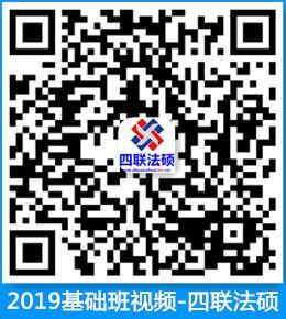 2019龙8国际pt娱乐网址龙8娱乐娱乐-暑期基础班-5门专业课视频h