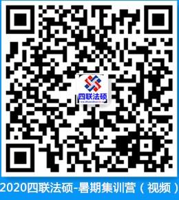 2020龙8国际pt娱乐网址龙8娱乐娱乐-暑期龙8娱乐欢迎您-视频班h