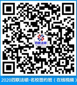 2020龙8国际pt娱乐网址龙8娱乐娱乐-名校签约班-在线视频h