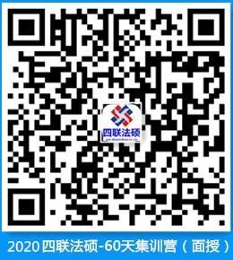 2020龙8国际pt娱乐网址龙8娱乐娱乐-60天集训封闭班-面授h