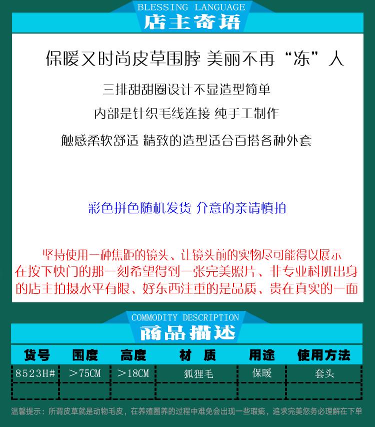 AYT-8523H--06