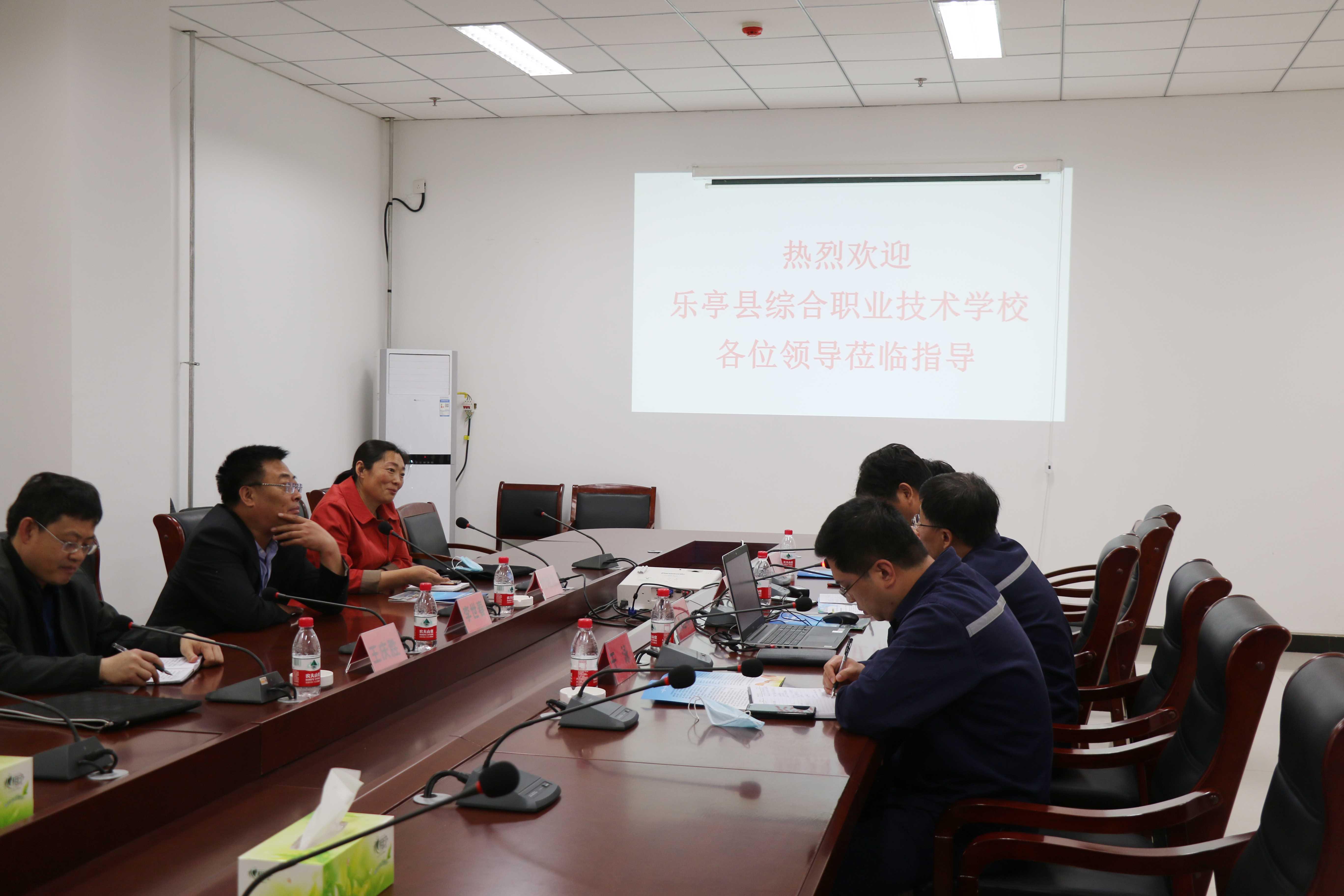 公司与乐亭县综合职业技术学校领导校企交流-071A6238
