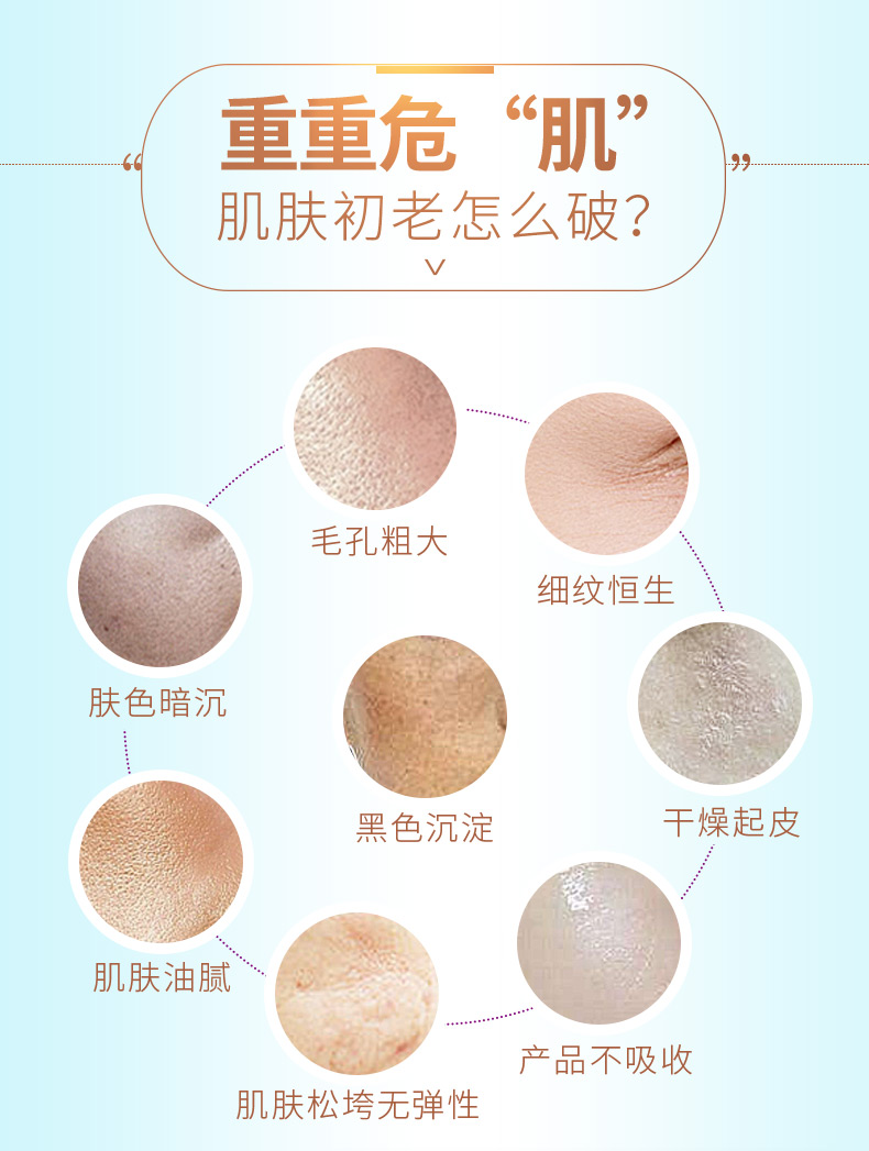 0627水乳霜字體_03