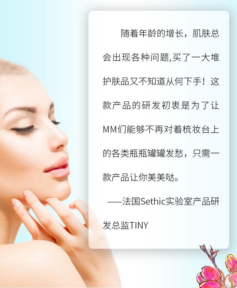 0627水乳霜字體_04