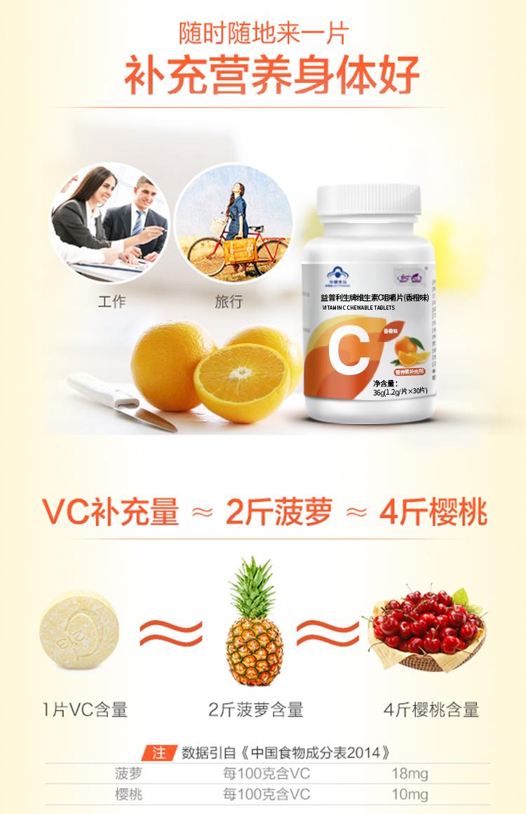 VC_08