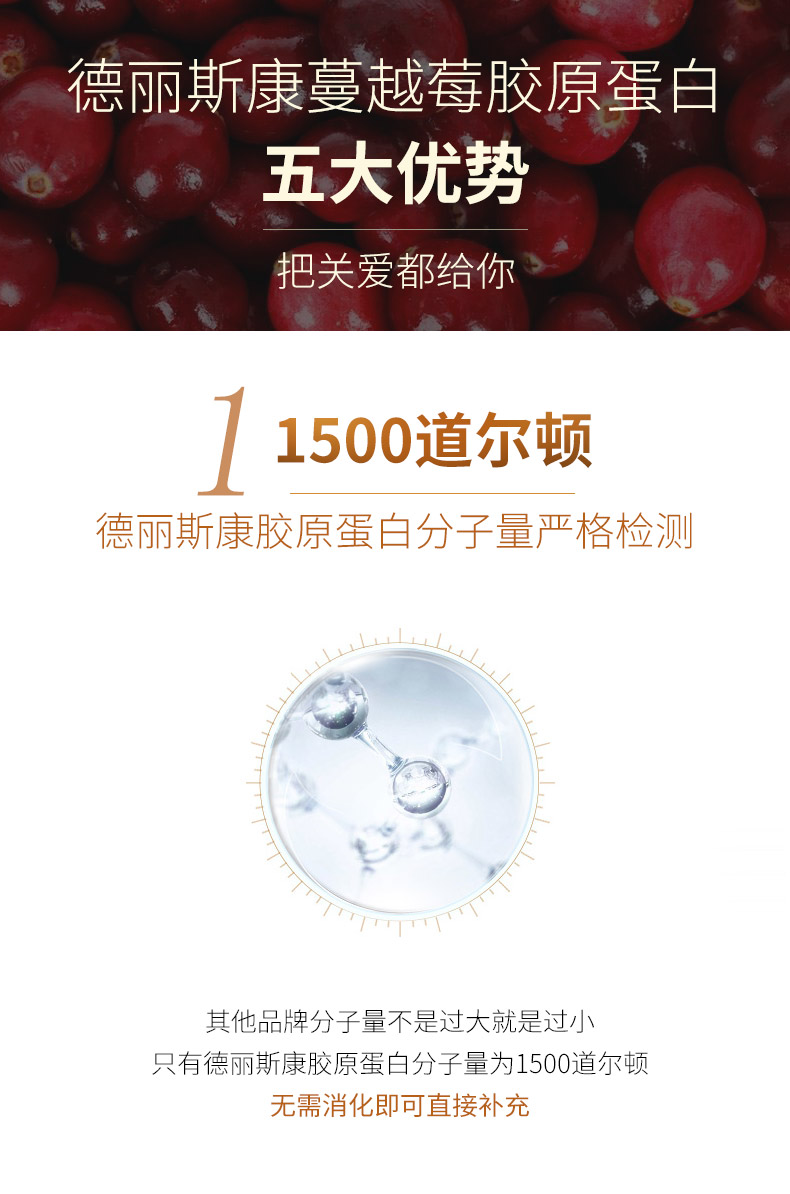 0114蔓越莓_10