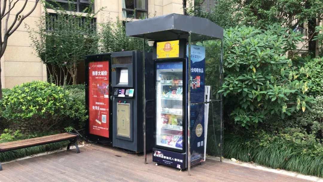 无人自动售货机可以售卖什么?多久可以回