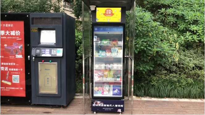 自动售货机可以卖什么?