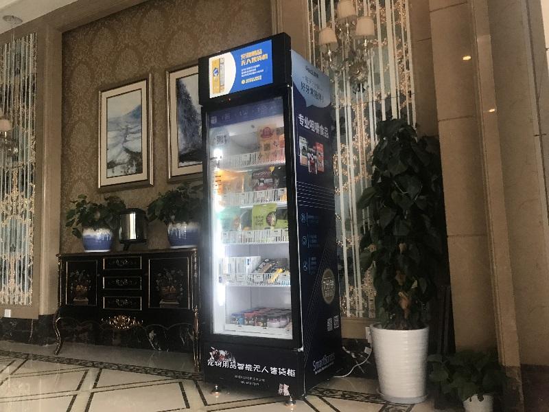社区自动售货机的发展趋势